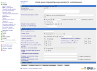 Резервное копирование Ubuntu