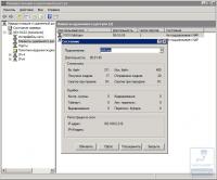 Настройка PPTP подключения в Ubuntu Server